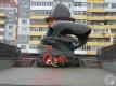 """Памятник """"Боль"""""""